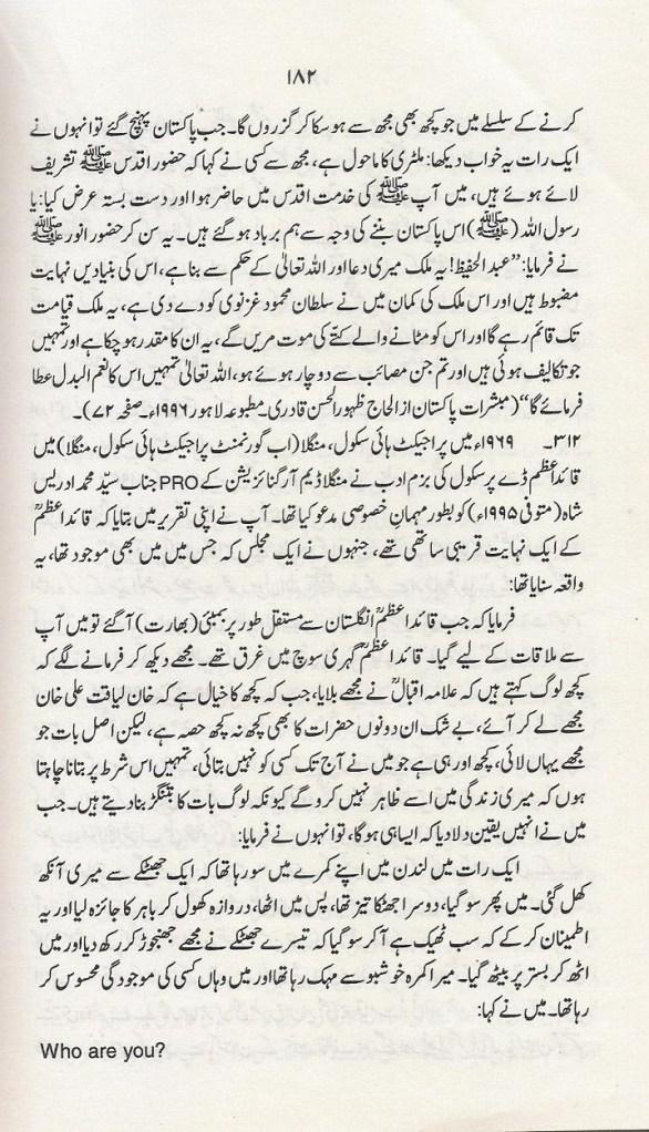 Haqeeqatey Pakistan - 4